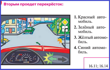 Штраф гибдд 300 руб, Проверить штрафы по гос номеру автомобиля казань с фотофиксацией, Штрафы гибдд казань по номеру